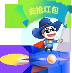 清溪网站建设